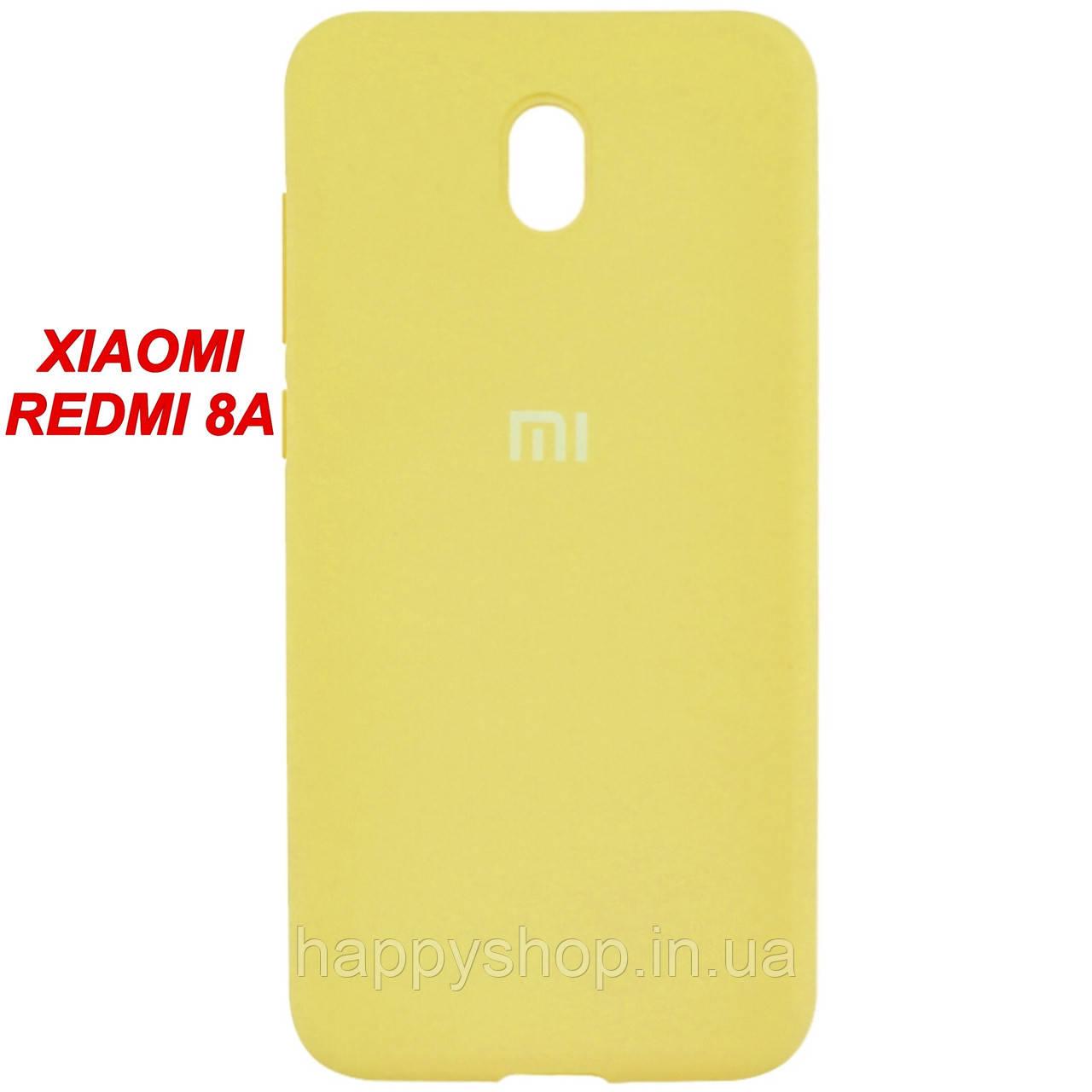 Оригинальный чехол для Xiaomi Redmi 8a (Желтый/Yellow)