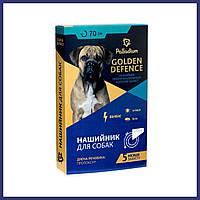 Ошейник для собак синий GOLDEN DEFENCE ОТ БЛОХ И КЛЕЩЕЙ ДЛЯ СОБАК (70 СМ)