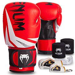 Боксерский набор 5в1 VENUM  (перчатки кожаные, бинты, капа, брелоки 2уп, упаковка коробка