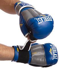 Перчатки гибридные для единоборств ММА PU ELS 0272 (р-р 10-12oz, цвета в ассортименте)
