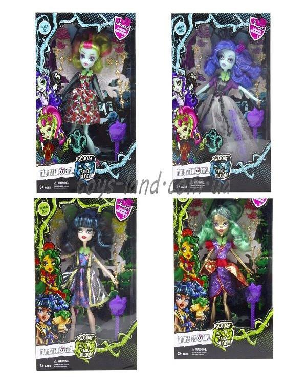 """Кукла """"Monster High""""Gloom&Bloom"""" DH2167 (4 вида, с расческой, шарнирные, в кор."""