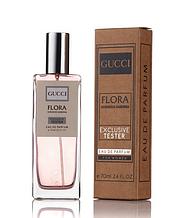 Тестер женский Gucci Flora Gorgeous Gardenia 70 мл