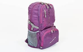 Рюкзак спортивный V-35л COLOR LIFE 1554 (нейлон, р-р 46х30х17см, цвета в ассортименте)