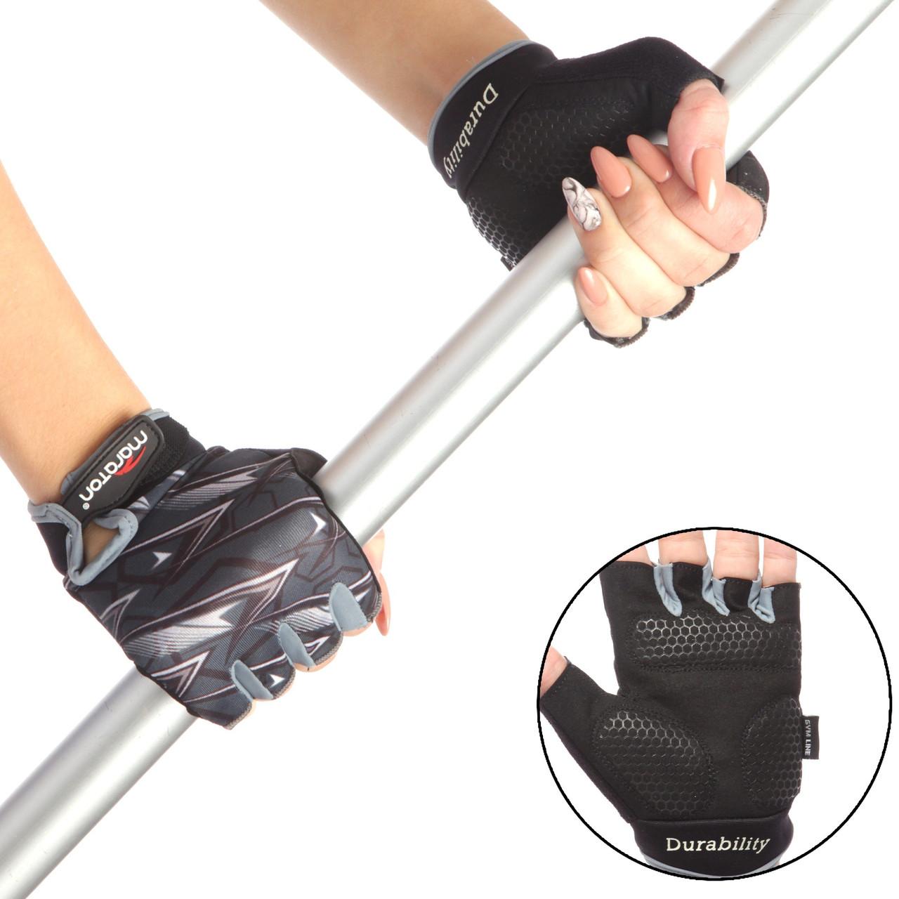 Перчатки для фитнеса женские MARATON 16-10027D (PL, PVC,открытые пальцы, р-р S-L)