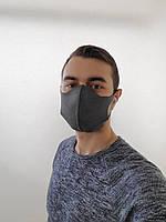 Защитная маска для лица   Модная маска для лица   Маска питта   Pitta mask