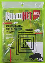 Клеевая ловушка КрысоНЕТ большая (против грызунов и насекомых)