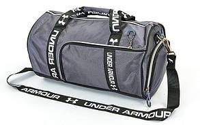 Сумка для спортзала Бочонок UAR 1791 (полиэстер, р-р 43х23х23см, цвета в ассортименте)
