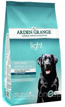 Корм Arden Grange для собак | Arden Grange Adult Dog Light 2 кг, фото 2