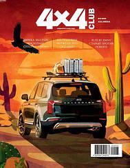 Клуб 4х4 журнал №3 март 2020