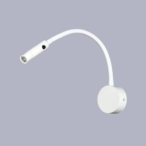 Светодиодный прикроватный белый светильник, фото 2