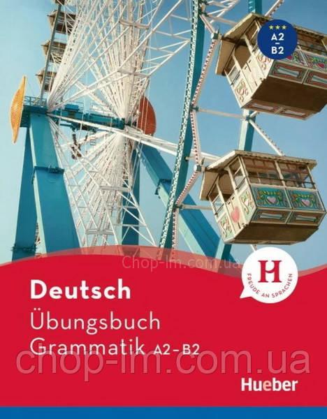 Книга Übungsbuch Grammatik A2-B2 / Грамматика - Hueber