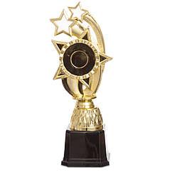 Награда (приз) спортивная с местом под жетон STARS 19822 (пластик, h-26,5см, b-8см, золото)