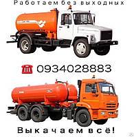 Услуги ассенизатора по Днепропетровску и области