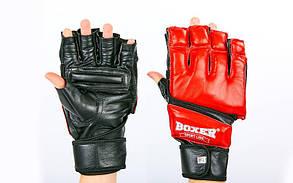 Перчатки для смешанных единоборств MMA кожаные BOXER 2018-4 Каратэ (р-р M-XL, цвета в ассортименте)