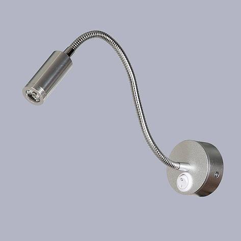 Серебряный прикроватный светильник, фото 2