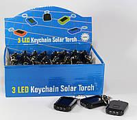 (Цена за упаковку 24 шт.) Фонарь - брелок AX001, 3 LED, разные цвета, солнечная батарея, разные цвета, мини - фонарик, фонарь