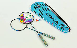 Набор для бадминтона 2 ракетки в чехле COKA 325 (сталь, цвета в ассортименте)