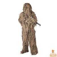 Маскувальний костюм Helikon-Tex® Ghillie Suit - USMC Digital Desert, фото 1