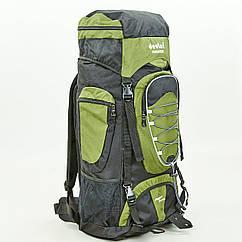 Рюкзак туристический бескаркасный DTR 60+10 литров 517-D (полиэстер, нейлон, размер 59х30х22см, цвета в ассортименте)