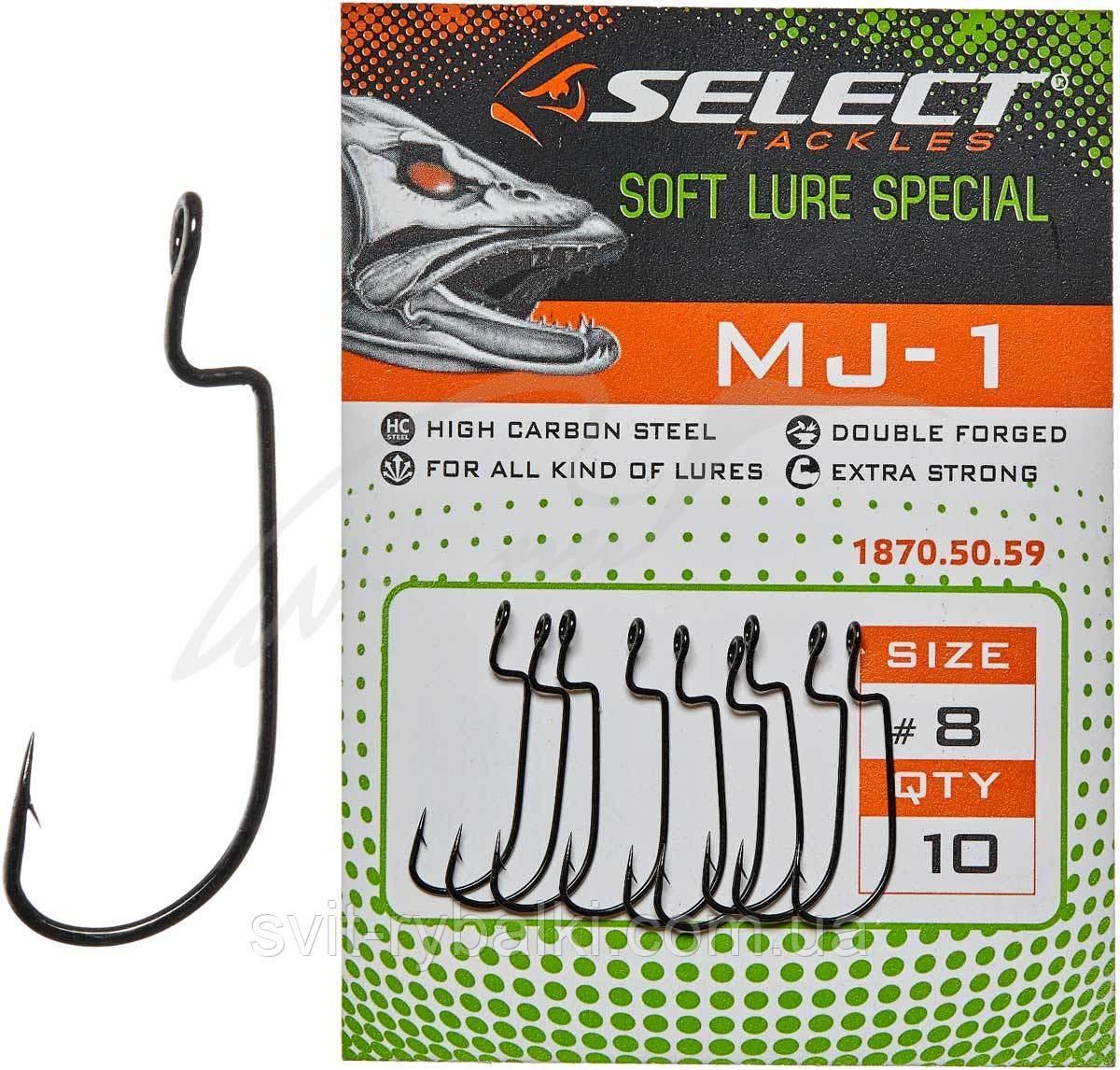 Крючок Select MJ-1