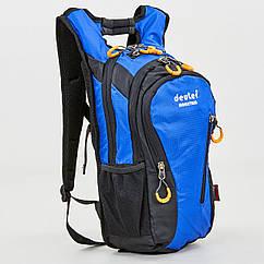 Рюкзак с местом под питьевую систему DTR 605 (PL, р-р 40х23х11см, цвета в ассортименте)