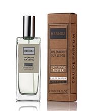 Тестер унисекс Hermes Un Jardin sur le Nil 70 мл