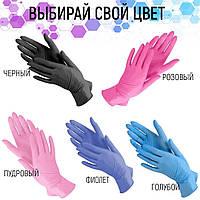 Перчатки  (  M  размер) цвет розовый