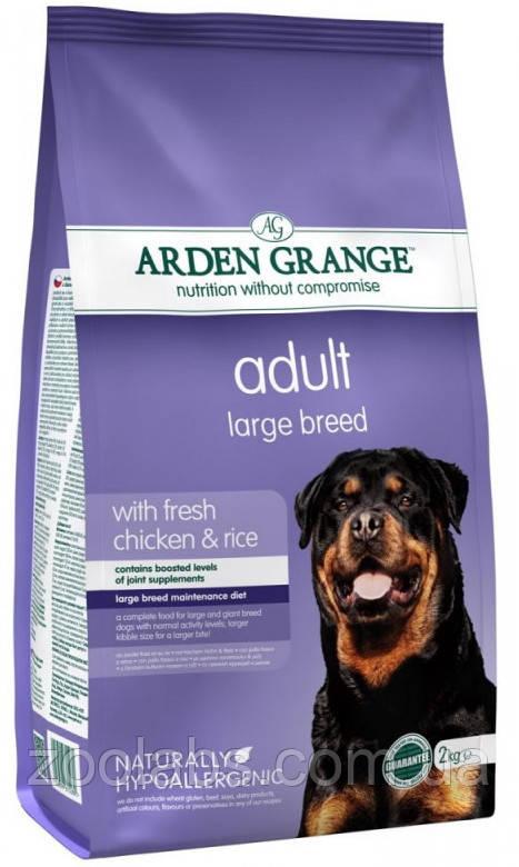 Корм Arden Grange для собак великих порід | Arden Grange Adult Large Breed 2 кг