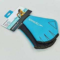Перчатки для аквафитнеса SPEEDO 8069190309 (неопрен, р-р S-L, голубой-черный)