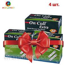 Тест-смужки On Call Extra (Він Колл Екстра) 50 шт. 4 упаковки
