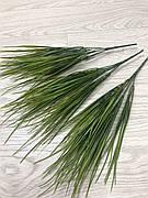 Осока декоративная. Искусственная трава для декора (45 см)