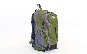Рюкзак туристический с каркасной спинкой COLOR LIFE 45 литров 817 (полиэстер, нейлон, алюминий, размер 50x30x20см, цвета в ассортименте)