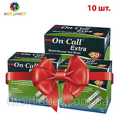 Тест-смужки On Call Extra (Він Колл Екстра) 50 шт. 10 упаковок