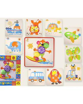 Мозаика-шестеренки KI-7062 12 картинок, 9 деталей, в коробке 31*5*30см