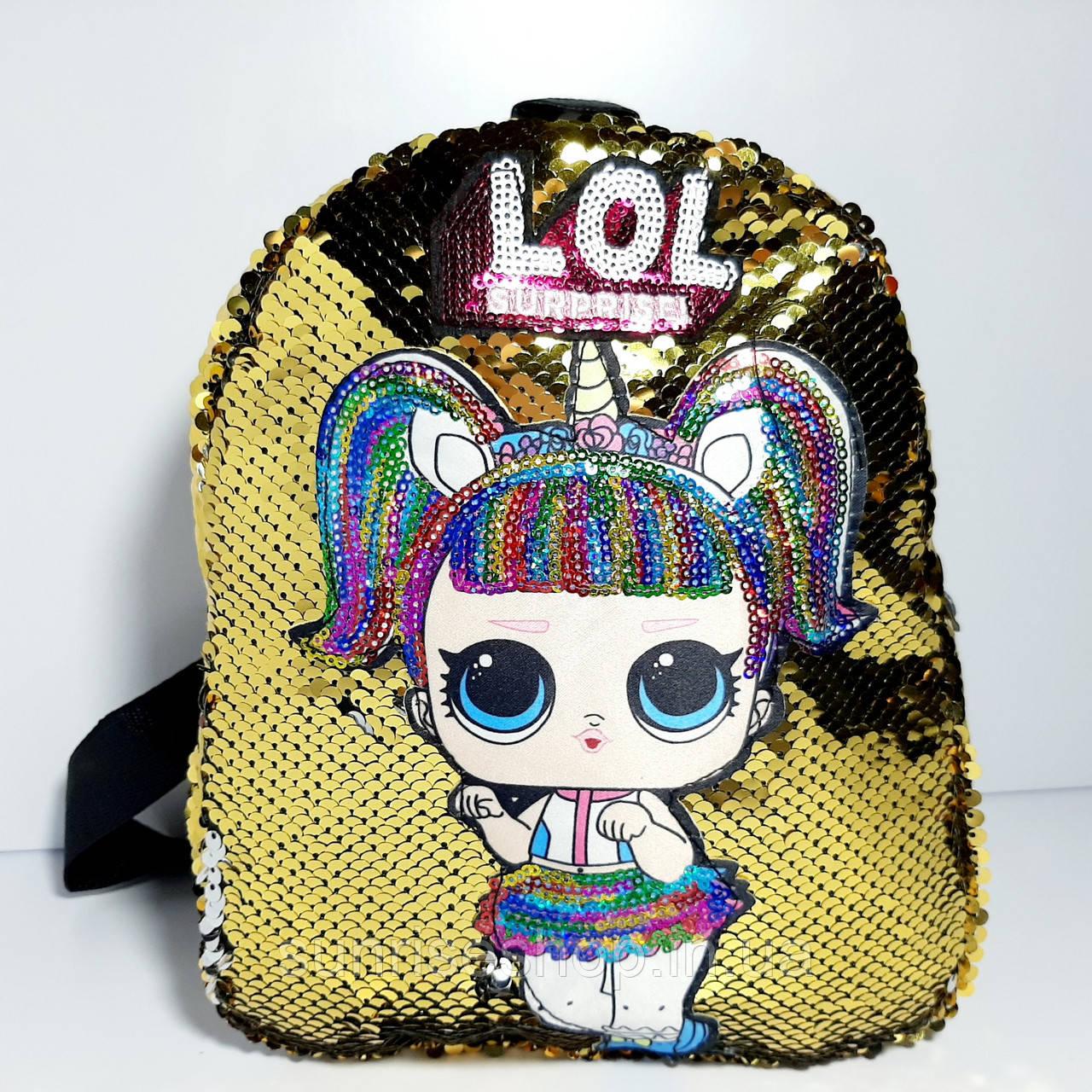 Рюкзак детский Кукла LOL опт