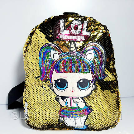 Рюкзак детский Кукла LOL опт, фото 2