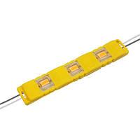 LED модуль BIOM SMD5630 1.5Вт Жёлтый 12В IP65 с линзой