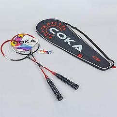 Набор для бадминтона 2 ракетки в чехле COKA 8766 (сталь, цвета в ассортименте)