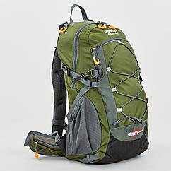 Рюкзак спортивный с каркасной спинкой DTR V-60л 8810-6 (нейлон,р-р 49х29х24см, цвета в ассортименте)