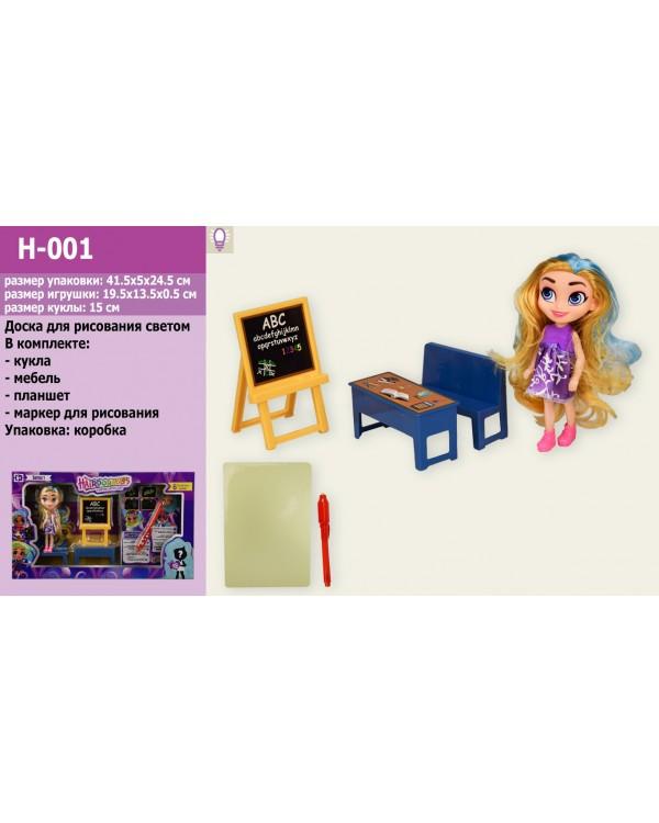 """Доска """"Рисуем светом"""" H-001 игровой набор доска, ручка, кукла, в коробке 41,5*5*24,5см"""