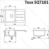Гранітна мийка AquaSanita Tesa SQT-101 (780х500 мм.), фото 2