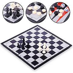Шахматы, шашки, нарды 3 в 1 дорожные пластиковые магнитные 9018 (р-р доски 40см x 40см)
