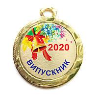"""Медаль на выпускной в школе 32 мм """"золото"""", фото 1"""
