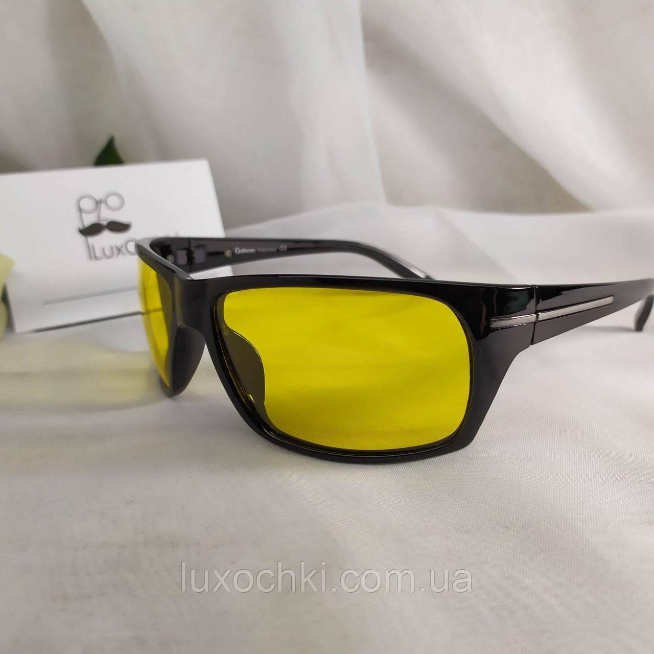Очки для водителя антифара поляризованные с желтой линзой