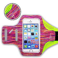 Чехол для телефона с креплением на руку для занятий спортом 9500A (для iPhone и iPod 18x7см, цвета в ассортименте)