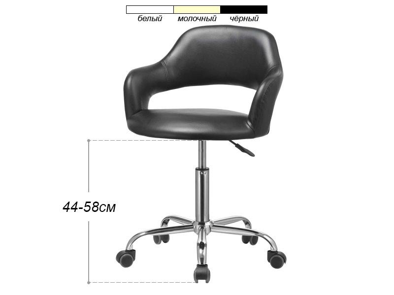 Стул для мастера и клиента, маникюрный стул арт185