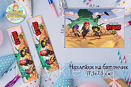 Наклейки тематические на шоколадку-батончик (11,5*7,5см) -малотиражные издани-Пираты