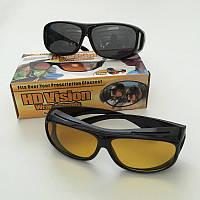 Антибликовые очки для водителей 2в1 HD Vision №28 пластиковые, две пары, очки антифары, антибликовые очки