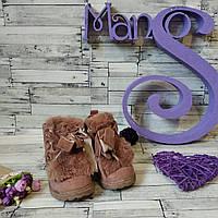 Ботинки деми натуральная кожа и мех на девочку