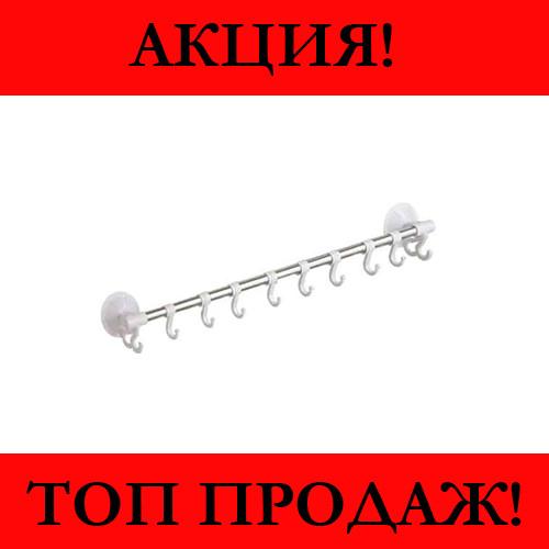 Подвесная вешалка для полотенец Hanging Rod Hook Towel SQ1918- Новинка